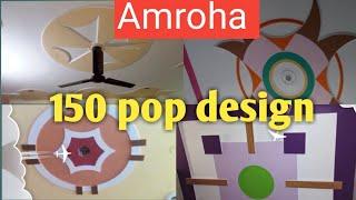 New Pop Designs Plus Minus Letast 150 Pop Designs Plus Minus Plus Pop Design For Bedroom Hall Room دیدئو Dideo