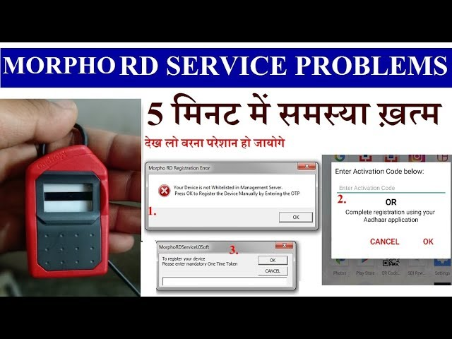 Morpho Rd Problem Morfo One Time Token Your Device Is Not Whileslisted Activation Code دیدئو Dideo