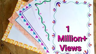 How To Make Border Design For Project Work Assignment Border Design Chart Paper Border Designs A4 دیدئو Dideo