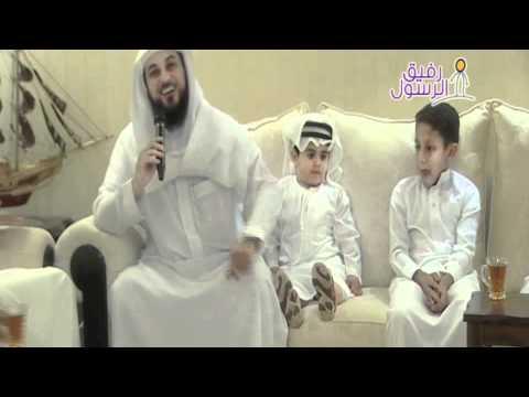ابناء محمد العريفي