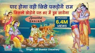 Lai Chal Vahi Desh Rangida Chunariya Bidesiya Nirgun Virendra Chauhan Harsh دیدئو Dideo