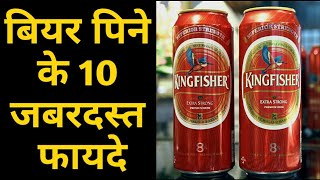 images of kingfisher beer bottles