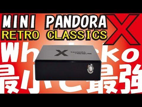 X ボックス ミニ パンドラ ハンドメイド・クラフト・手芸用品の専門店パンドラハウス