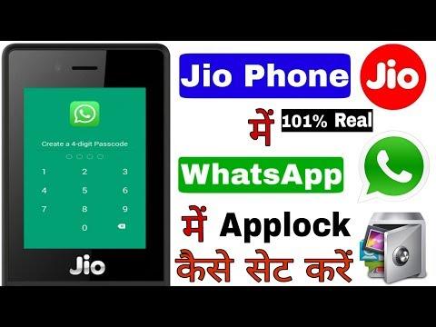 Lagaye status par mein kaise whatsapp jio phone Jio Phone