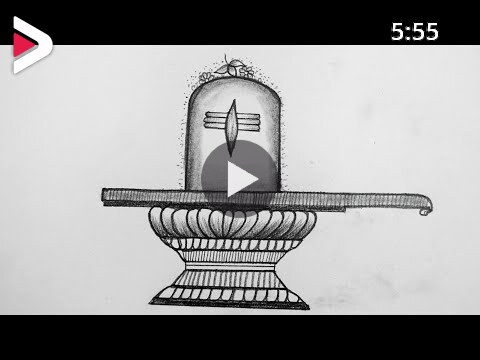 How To Draw Shiva Lingam Shivling Drawing Easy Maha Shivratri Drawing Pencil Art دیدئو Dideo