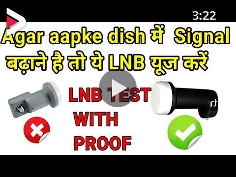 Black test single lnb inverto ultra Inverto Black