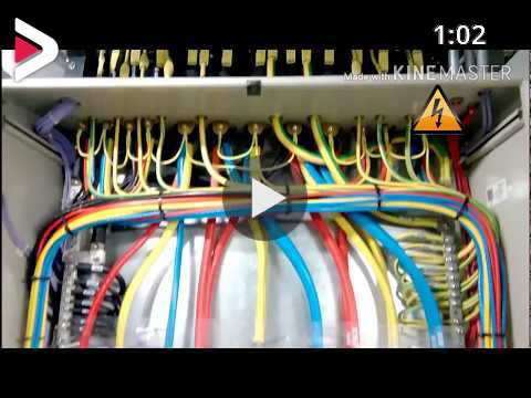 Main Distribution Board Termination And Dressing Mdb By Electrical 23 دیدئو Dideo
