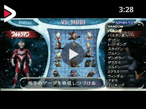 Ultraman Fighting Evolution 0 Mod Texture Geed Dark Side Saga Hd